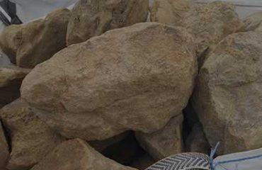 Yorkstone rockery fresh from quarry